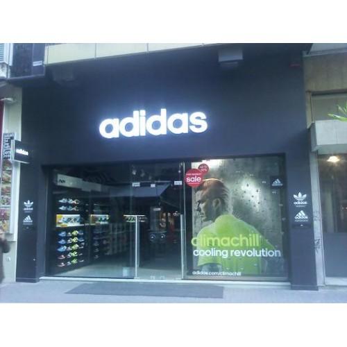 adidas ΛΑΡΙΣΑ